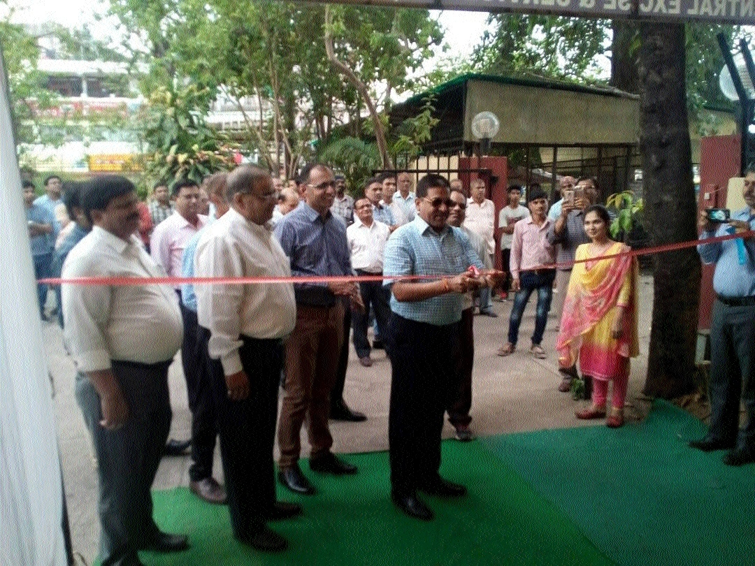 GST Seva Kendra in Commr, Excise office