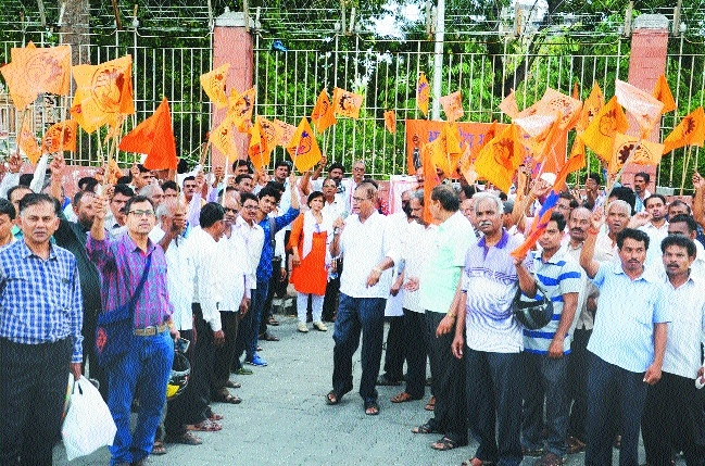 BMS threatens to intensify agitation