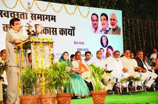 Gadkari launches Chambal Express Way work