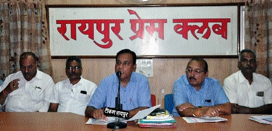 Power Co Employees to go on token strike