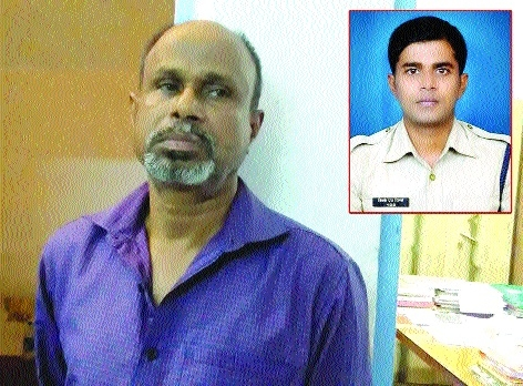 Constable brutally killed by father