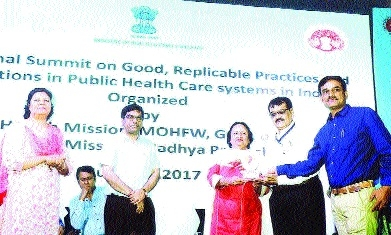 Jabalpur gets 2nd prize for execution of PMSMA