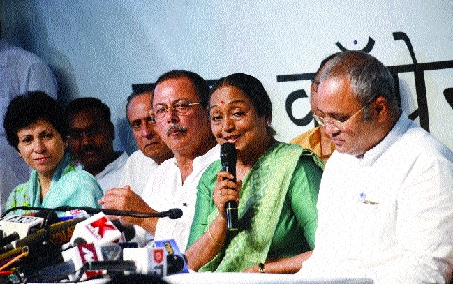 Presidential election is about ideology: Meira Kumar