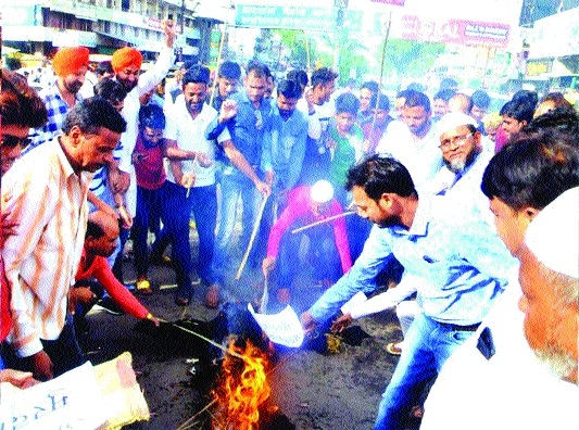 BJP Alpasankhayak Morcha burns effigy of terrorism, condemns Amarnath attack