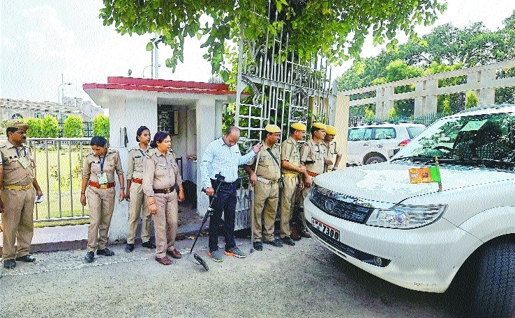 Explosive found in UP Assembly