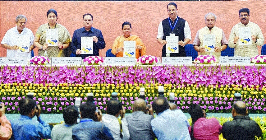 Govt launches GST training programme
