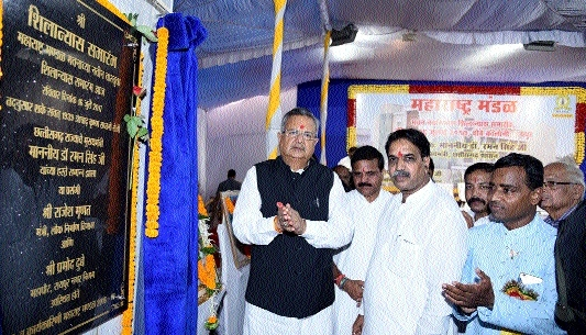 Foundation stone of Maharashtra Mandal's cultural building laid
