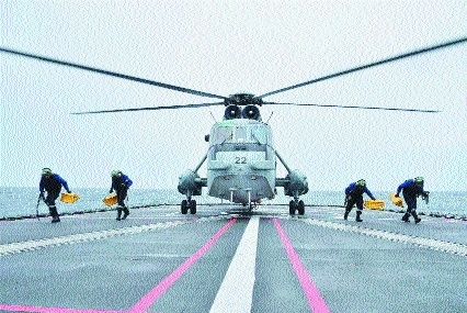 Tri-nation naval exercise ends with manoeuvres in rough sea