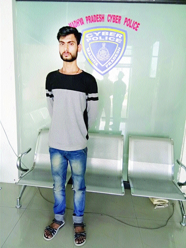 One held in fake FB profile case