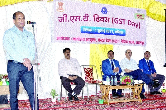'GST, a revolutionary initiative towards uniformity in taxation'