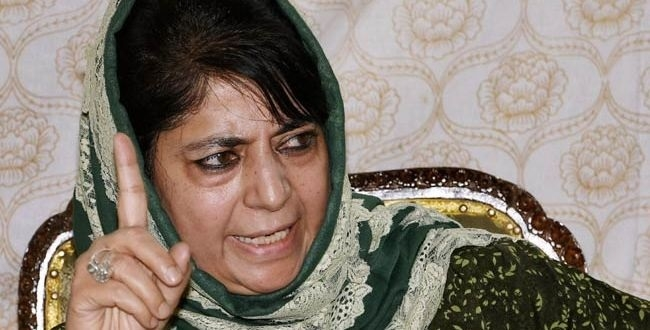 China, US should mind their own business: Mehbooba