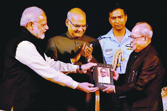 Pranab Da never judged my Government's decisions: Modi