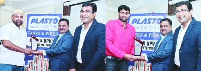 R C Plasto organises Vidarbha dealers meet