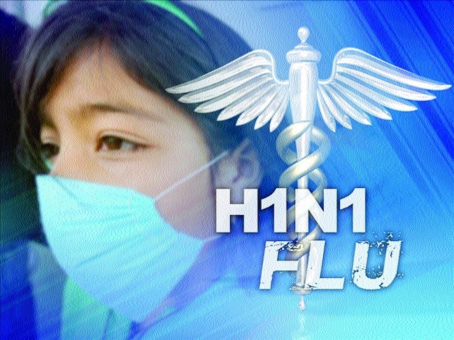Health Deptt declares swine-flu alert in State