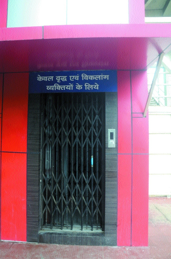 Non-functional elevator at Collectorate FOB causing problem for disabled