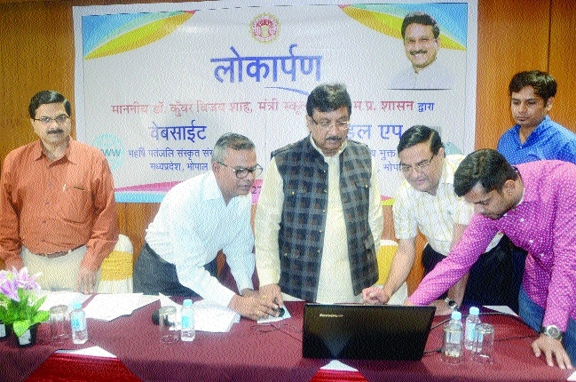 'Constant efforts for promotion of Sanskrit language in process'