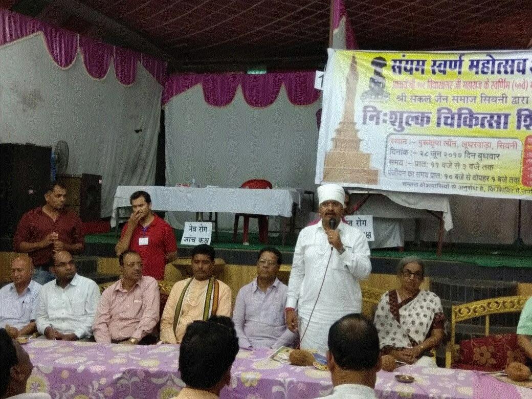 Free health camp held to mark Diksha Diwas of Jain seer