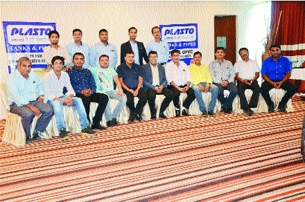 R C Plasto Tanks and Pipes dealer meet at Raipur