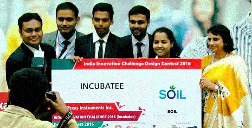 NIT wins Texas Instruments, DST India Innovation Challenge 2017