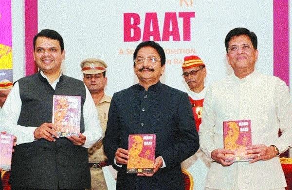 launch the book Mann Ki Baat.jpg
