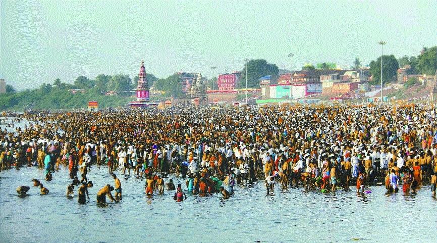 Chandrabhaga river Ashadhi Ekadashi Pandharpur.jpg