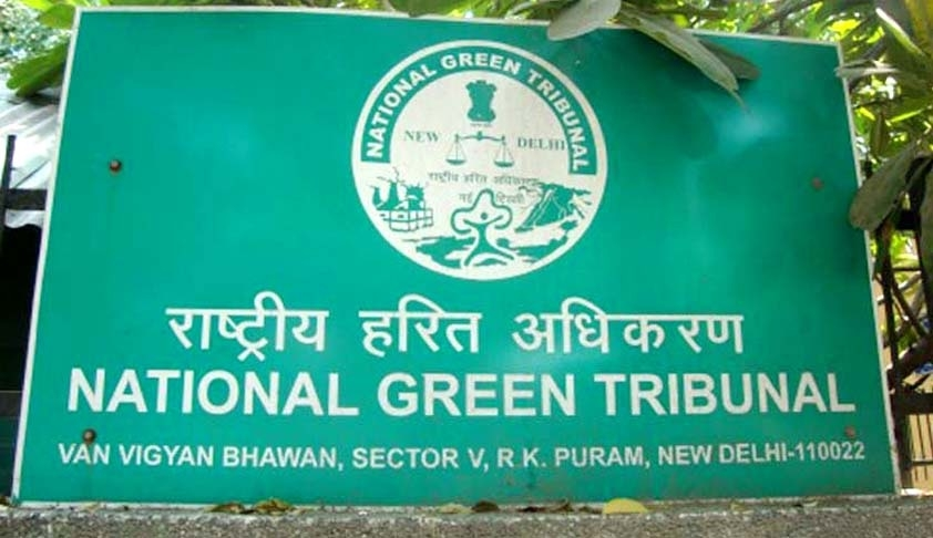 'Appeal against any order of NGT is not maintainable'