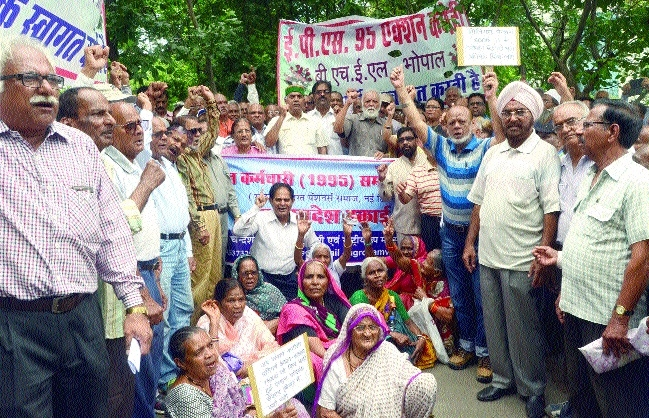 Pensioners protest for demand