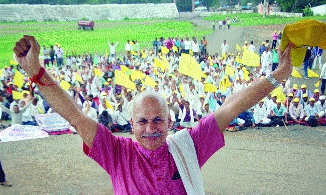 Rashtriya Kisan Majdoor Sangh stages protest