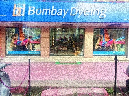 Upto 50% off at Bombay Dyeing Girisons