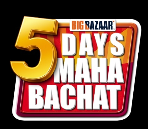 Big Bazaar's '5-Day Mahabachat' sale to start from August 12