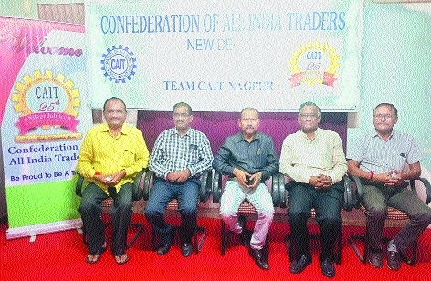 Traders should make use of technology: Jt Comm of FDA