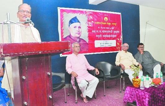 'Follow teachings of Mahabharata to protect nation'