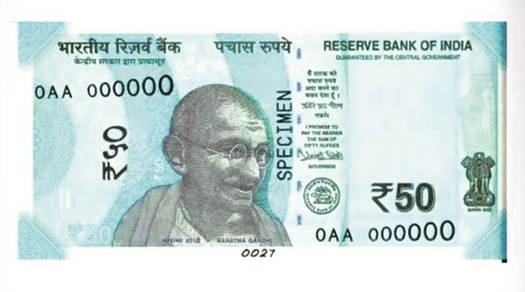 New fluorescent blue Rs 50 notes soon