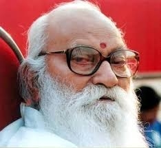 Nanaji Deshmukh centre inaugurated