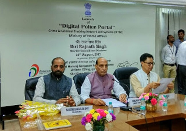 Rajnath launches digital police portal to create database of criminals