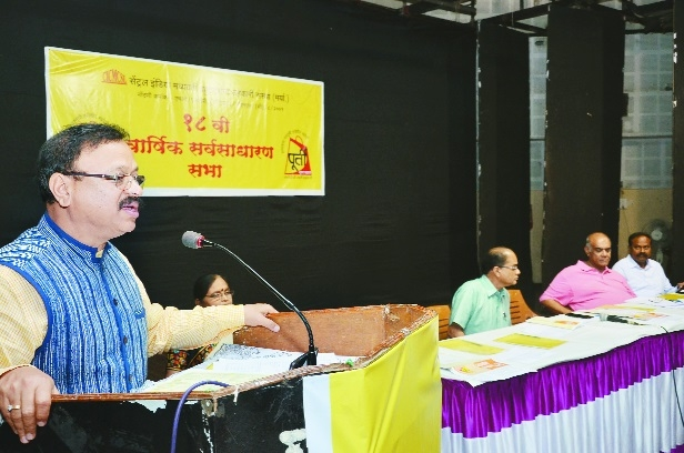 Purti Super Bazaar conducts AGM