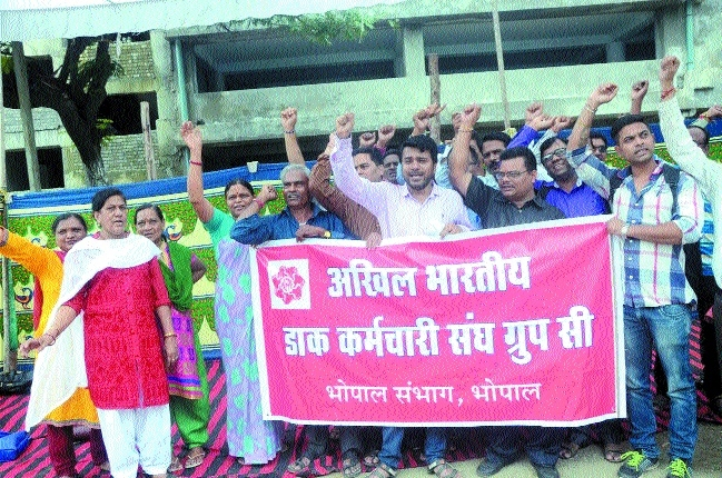 Postal Department employees observe one-day strike