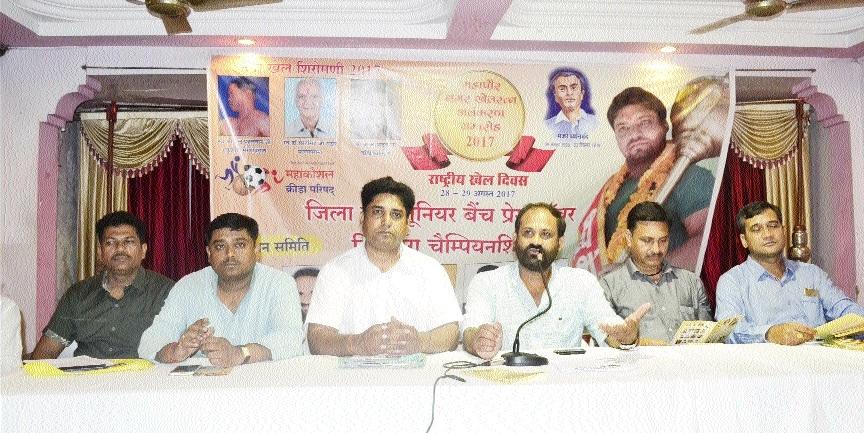 'Nagar Khel Ratna Samman' on Aug 29