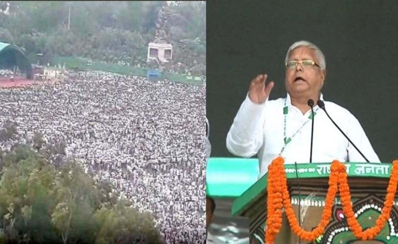 Thousands attend Lalu's rally
