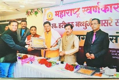 Maharashtra Swarnakar Sanstha felicitates jewellers, students