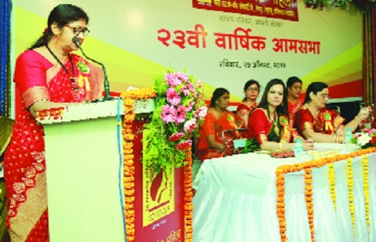 Dharampeth Mahila Society earns profit of Rs 4.64 crore in 2016-17