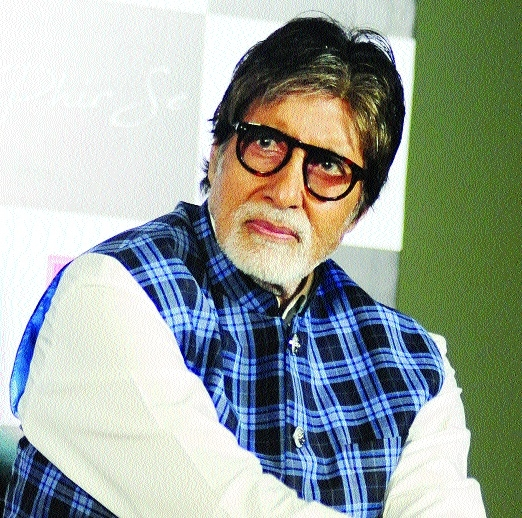 Big B to play Vijay Barse