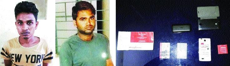 2 online fraudsters held