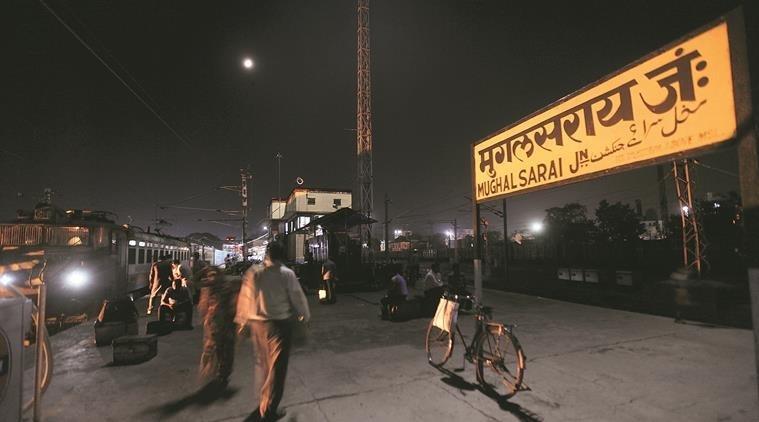 Mughalsarai Rly Stn to get Upadhyaya's name