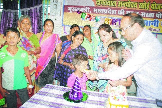 BMC Chairman Chouhan's noble gesture