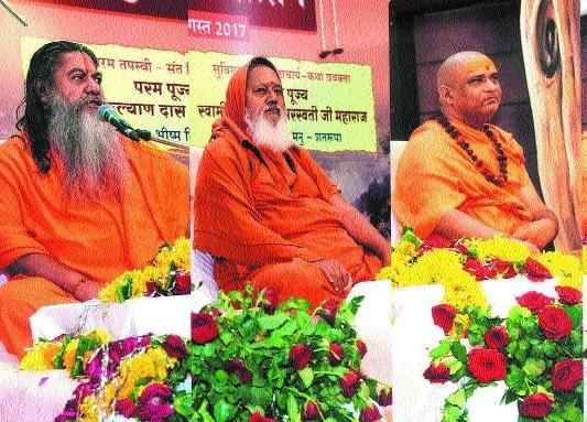 Saints elaborate Mahabharata on second day of Durlabh Adhyatmik Satsang