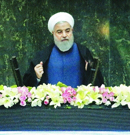 Rouhani sworn-in as Iran's President for 2nd term