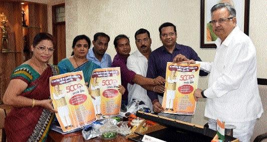 Programmes to mark 5,000 days of Dr Raman Singh Govt on Aug 14