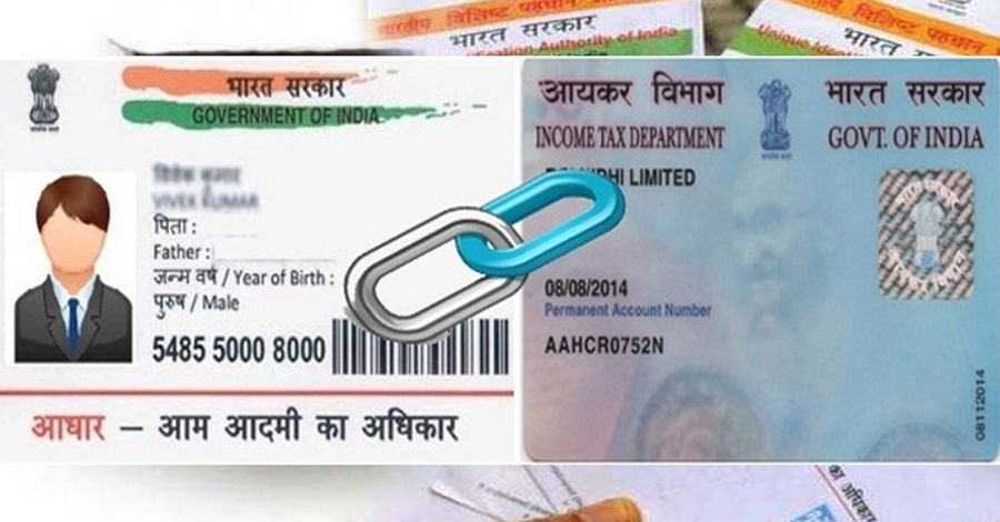 Deadline for Aadhaar-PAN linkage extended till Dec 31c