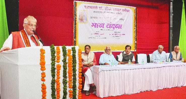 Strive hard to make Sanskrit Vishwa Bhasha: Dr Joshi